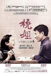 A Simple Life (Tou ze) (2011)