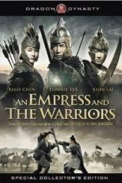 An Empress and the Warriors (Jiang shan mei ren) (2008)