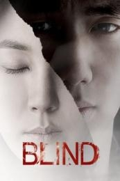 Blind (Beul-la-in-deu) (2011)