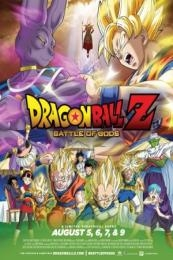 Dragon Ball Z: Battle of Gods (Dragon Ball Z: Doragon bôru Z – Kami to Kami) (2013)
