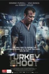 Elimination Game (Turkey Shoot) (2014)