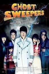Ghost Sweepers (Jeomjaengyideul) (2012)