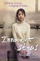 Innocent Steps (Daenseo-ui sunjeong) (2005)