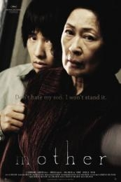 Mother (Madeo) (2009)