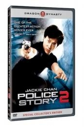 Police Story 2 (Ging chaat goo si juk jaap) (1988)