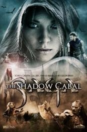SAGA: Curse of the Shadow (SAGA – Curse of the Shadow) (2013)