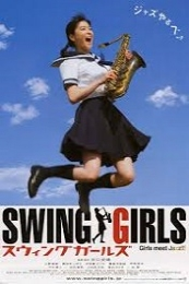 Swing Girls (Suwingu gâruzu) (2004)