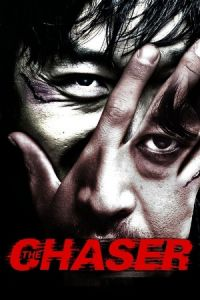 The Chaser (Chugyeogja) (2008)