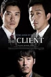 The Client (Eui-roi-in) (2011)