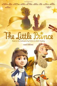 The Little Prince (Le Petit Prince) (2015)