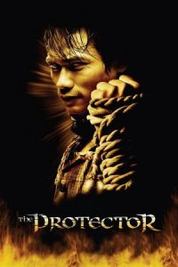 The Protector (Tom yum goong) (2005)