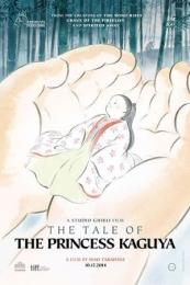 The Tale of the Princess Kaguya (Kaguyahime no monogatari) (2013)