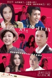 Together (Soi yat hei) (2013)