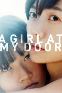 A Girl at My Door (Dohee-ya) (2014)