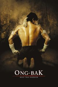 Ong-Bak: The Thai Warrior (Ong-bak) (2003)