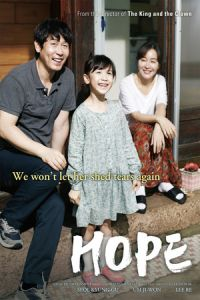 Wish (So-won) (2013)