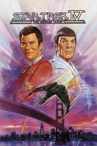 Star Trek IV: The Voyage Home (1986)