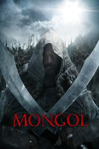 Mongol: The Rise of Genghis Khan (Mongol) (2007)
