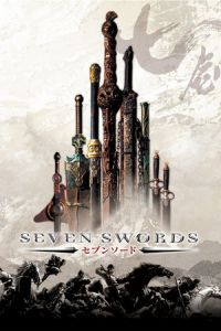 Seven Swords (Qi jian) (2005)