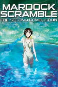 Mardock Scramble: The Second Combustion (Marudukku sukuranburu: Nenshou) (2011)