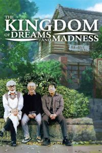 The Kingdom of Dreams and Madness (Yume to kyôki no ôkoku) (2013)