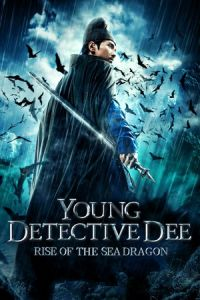 Young Detective Dee: Rise of the Sea Dragon (Di Renjie: Shen du long wang) (2013)