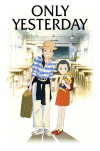 Only Yesterday (Omohide poro poro) (1991)