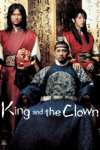 The King and the Clown (Wang-ui namja) (2005)
