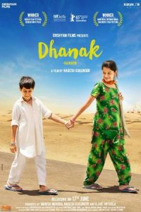 Nonton Rainbow (Dhanak) (2015) Film Subtitle Indonesia Streaming Movie Download Gratis Online