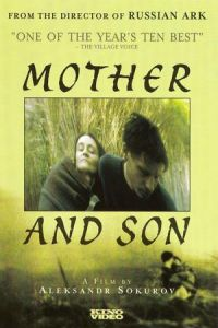 Mother and Son (Mat i syn) (1997)