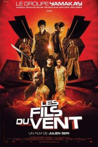 The Great Challenge (Les fils du vent) (2004)