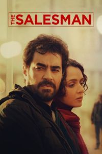 The Salesman (Forushande) (2016)