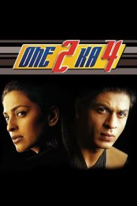 One Times Two is Four (One 2 Ka 4) (2001)