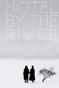 Hotel by the River (Gangbyeon hotel) (2018)