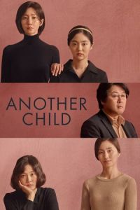 Another Child (Miseongnyeon) (2019)