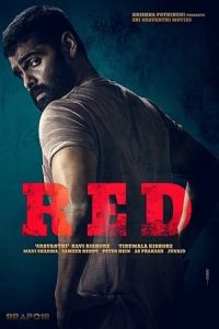 Nonton Red (2021) Film Subtitle Indonesia Streaming Movie Download Gratis Online