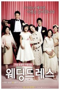 Wedding Dress (We-ding-deu-re-seu) (2010)