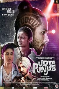Flying Punjab (Udta Punjab) (2016)